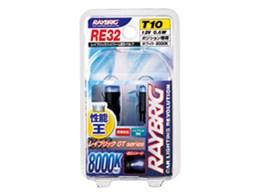 RAYBRIG RE32 [LED 8000K T10]
