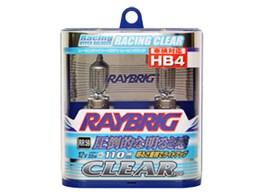 RAYBRIG RR59 [ハロゲン レーシングクリア HB4]