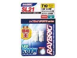 RAYBRIG SL21 [LED 6300K T10]