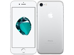 iPhone 7 32GB SIMフリー [シルバー]