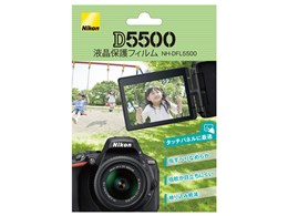 NH-DFL5500