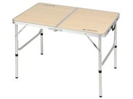 ジャストサイズ ラウンジチェアで食事がしやすいテーブル S UC-517