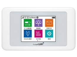 Pocket WiFi 603HW [ホワイト]