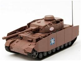 ガールズ&パンツァー 1/72 IV号戦車H型(D型改) あんこうチーム もっとラクラク作戦です!