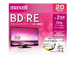 BEV25WPE.20S [BD-RE 2倍速 20枚組]