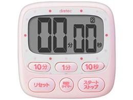 時計付大画面タイマー T-566PK [ピンク]