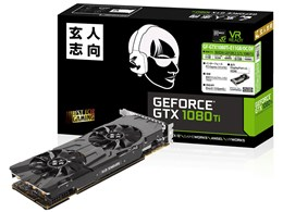 GF-GTX1080Ti-E11GB/OC/DF [PCIExp 11GB]