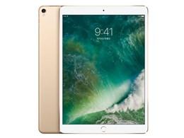 iPad Pro 10.5インチ Wi-Fi 256GB MPF12J/A [ゴールド]