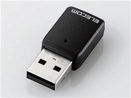 WDC-867DU3S [ブラック]