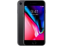 iPhone 8 64GB SIMフリー [スペースグレイ]