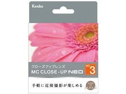 MCクローズアップ NEO No.3 49mm