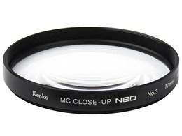 MCクローズアップ NEO No.3 77mm