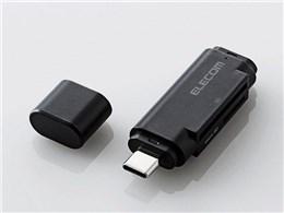MR3C-D011BK [USB Type-C 34in1 ブラック]