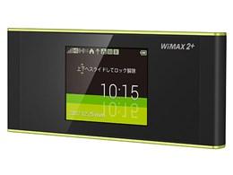 Speed Wi-Fi NEXT W05 [ブラック×ライム]