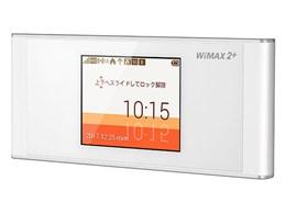 Speed Wi-Fi NEXT W05 [ホワイト×シルバー]
