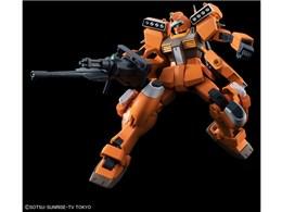 HGBD 1/144 ジムIII ビームマスター