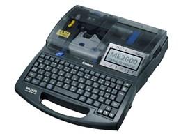 ケーブルIDプリンター Mk2600