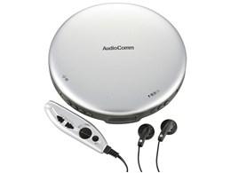 AudioComm CDP-850Z-S [シルバー]