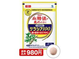 小林製薬 サラシア100 ハーフサイズ 45粒 約15日分