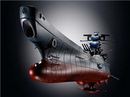 超合金魂 GX-86 宇宙戦艦ヤマト2202