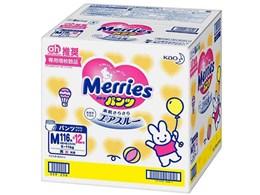 メリーズパンツ さらさらエアスルー Mサイズ 128枚入=64枚(58枚+ah限定6枚増量)×2パック アカチャンホンポ限定モデル