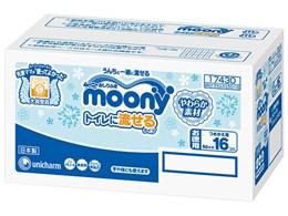 ムーニー おしりふき トイレに流せるタイプ やわらか素材 詰替用 50枚×16個 アカチャンホンポ限定モデル
