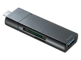ADR-3TCMS7BK [USB Type-C ブラック]