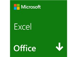 Excel 2019 ダウンロード版