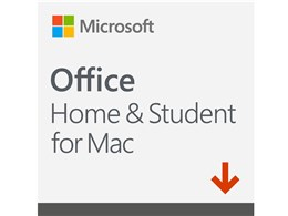 Office Home & Student 2019 for Mac ダウンロード版