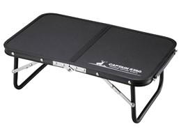 FDハンドテーブル 47×30 UC-546 [ブラック]