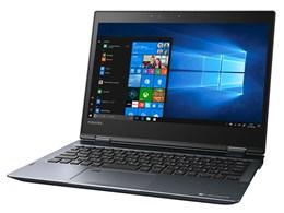 dynabook VZ82/JL 価格.com限定 PVZ82JL-NNB-K タッチパネル付12.5型フルHD Core i7 8550U 512GB_SSD Officeなし