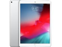 iPad Air 10.5インチ 第3世代 Wi-Fi 256GB 2019年春モデル MUUR2J/A [シルバー]