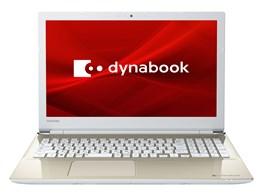 dynabook T6 P1T6KPEG