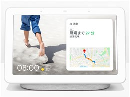 Google Nest Hub [Chalk]