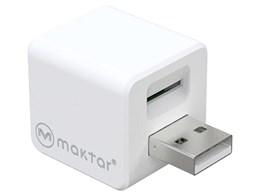 Qubii MAK-OT-000004 [USB microSD ホワイト]