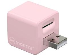 Qubii MAK-OT-000005 [USB microSD ピンク]