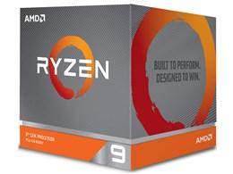 Ryzen 9 3900X BOX