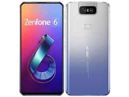 ZenFone 6 256GB SIMフリー [トワイライトシルバー]