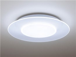 AIR PANEL LED HH-CE0892A