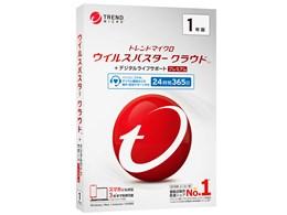 ウイルスバスター クラウド + デジタルライフサポート プレミアム 1年版 2019年9月発売