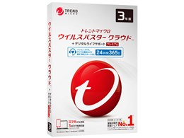 ウイルスバスター クラウド + デジタルライフサポート プレミアム 3年版 2019年9月発売