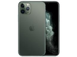 iPhone 11 Pro 256GB SIMフリー [ミッドナイトグリーン]