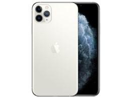iPhone 11 Pro Max 256GB SIMフリー [シルバー]