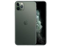 iPhone 11 Pro Max 256GB SIMフリー [ミッドナイトグリーン]