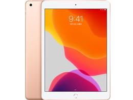 iPad 10.2インチ 第7世代 Wi-Fi 32GB 2019年秋モデル MW762J/A [ゴールド]