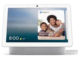 Google Nest Hub Max [Chalk]