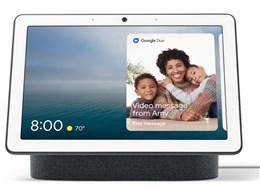 Google Nest Hub Max [Charcoal]