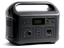 SmartTap PowerArQ 008601C-JPN-FS-CH [チャコール]
