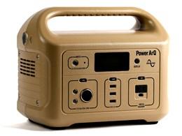 SmartTap PowerArQ 008601C-JPN-FS-TN [コヨーテタン]