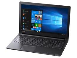 dynabook BZ55/NB 価格.com限定 PBZ55NB-SHA-K 15.6型HD Core i7 8550U 1TB_HDD Officeあり